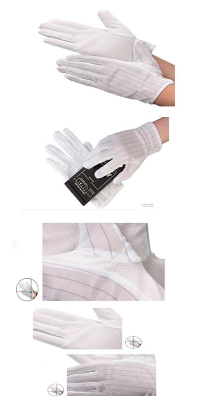 Non Slip Anti Static Gloves ESD Dotted Glove Lightweight 10mm Strip Line