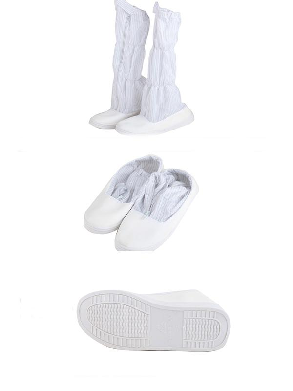 Plain white ESD Shoes Anti Static Cleanroom Footwear With Hard Sole Permanent  ESD Properties