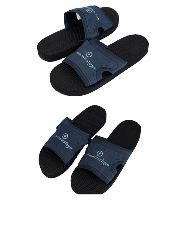 Clean Room Anti Static EVA Slipper Footwear , Lightweight  ESD EVA Foam Slippers
